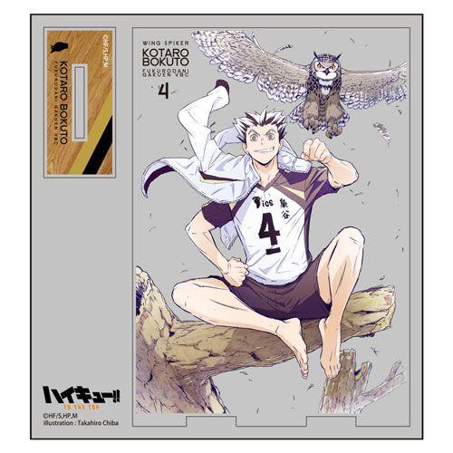 排球少年!! 「木兔光太郎」千葉崇洋氏插圖 亞克力企牌 Kotaro Bokuto Acrylic Stand【Haikyu!!】