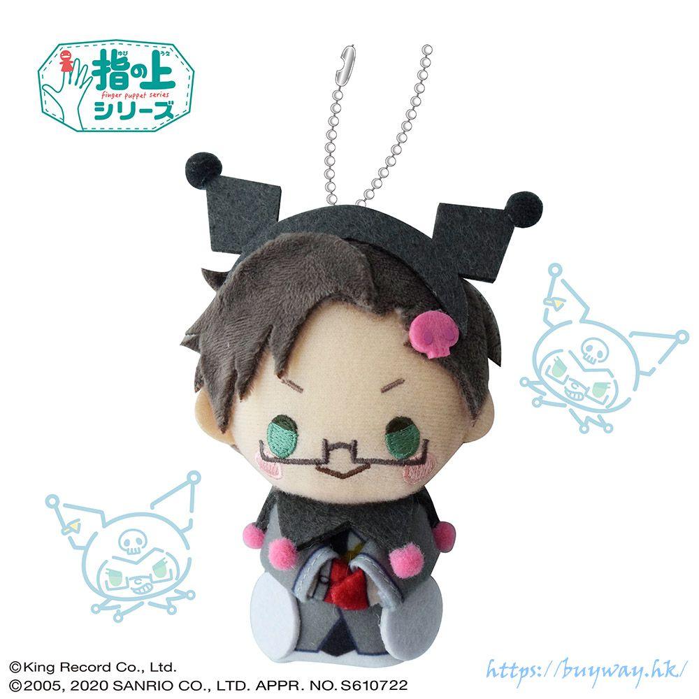 催眠麥克風 -Division Rap Battle- 「入間銃兎 + Kuromi」指偶公仔掛飾 SANRIO NAKAYOKU EDIT Sanrio Nakayoku Edit Finger Puppet Series Iruma Jyuto x Kuromi【Hypnosismic】