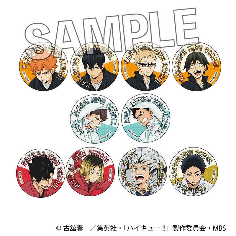 排球少年!! 收藏徽章 熱身!! (10 個入) Warming Up!! Can Badge Set【Haikyu!!】