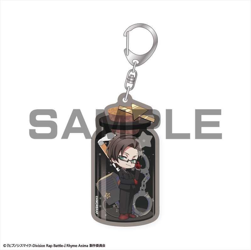 催眠麥克風 -Division Rap Battle- 「入間銃兎」瓶子 亞克力匙扣 CharaToria Acrylic Key Chain Iruma Jyuto【Hypnosismic】