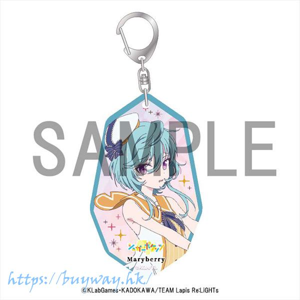 Lapis Re:LiGHTS 「瑪莉貝麗」輝石型 亞克力匙扣 Kiseki-shaped Acrylic Keychain Maryberry【Lapis Re:LiGHTS】