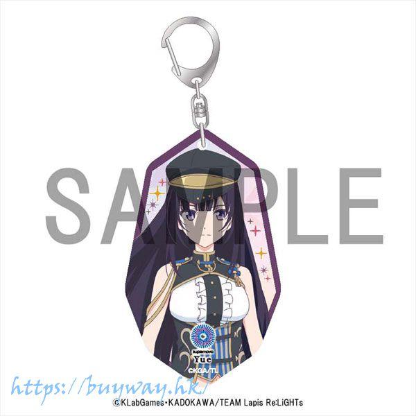 Lapis Re:LiGHTS 「月」輝石型 亞克力匙扣 Kiseki-shaped Acrylic Keychain Yue【Lapis Re:LiGHTS】