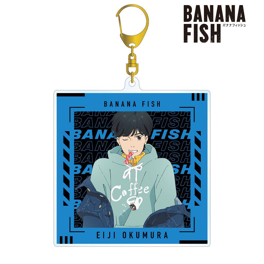 Banana Fish 「奧村英二」牛仔外套 BIG 亞克力匙扣 Original Illustration Okumura Eiji Denim Ver. Big Acrylic Key Chain【Banana Fish】