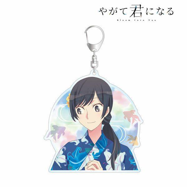 終將成為妳 「七海燈子」浴衣 Ver. BIG 亞克力匙扣 New Illustration Touko Nanami Yukata ver. BIG Acrylic Keychain【Bloom Into You】