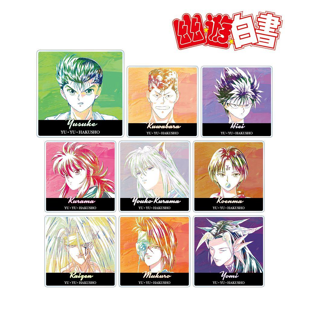 幽遊白書 Ani-Art 亞克力杯墊 Vol.5 (9 個入) Ani-Art Acrylic Coaster Vol. 5 (9 Pieces)【YuYu Hakusho】