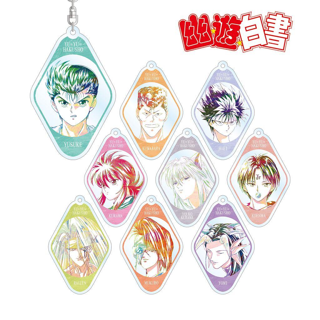幽遊白書 Ani-Art 亞克力匙扣 Vol.5 (9 個入) Ani-Art Acrylic Key Chain Vol. 5 (9 Pieces)【YuYu Hakusho】