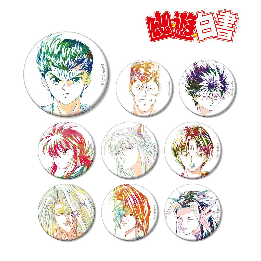 幽遊白書 Ani-Art 收藏徽章 Vol.5 (9 個入) Ani-Art Can Badge Vol. 5 (9 Pieces)【YuYu Hakusho】