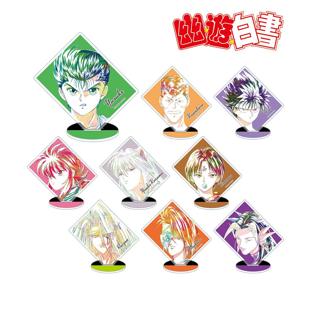 幽遊白書 Ani-Art 亞克力企牌 Vol.5 (9 個入) Ani-Art Acrylic Stand Vol. 5 (9 Pieces)【YuYu Hakusho】
