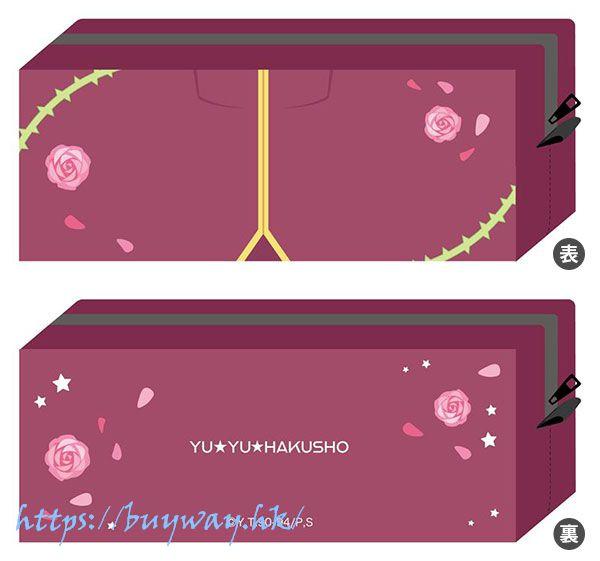 幽遊白書 「蔵馬」化妝袋 Cosmetic Pouch Kurama【YuYu Hakusho】