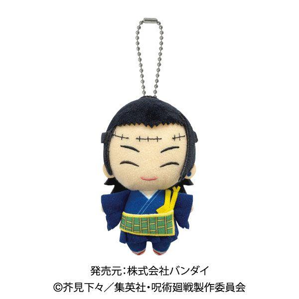 咒術迴戰 「夏油傑」公仔掛飾 Ball Chain Mascot Geto Suguru【Jujutsu Kaisen】