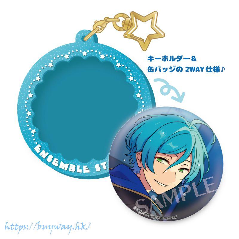 合奏明星 「深海奏汰」Pitatto 橡膠匙扣 Pitatto Keychain Shinkai Kanata【Ensemble Stars!】