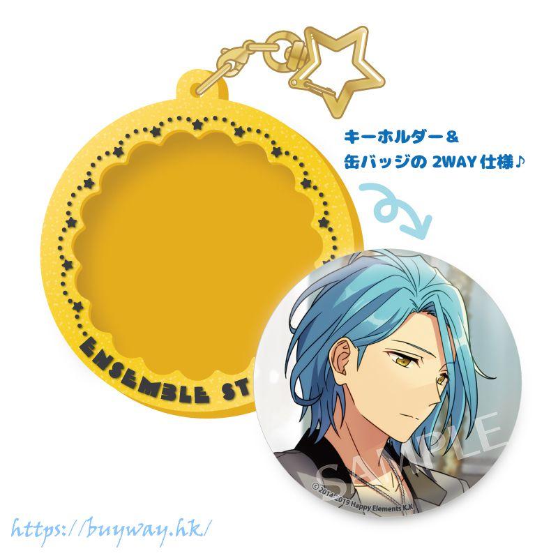 合奏明星 「HiMERU」Pitatto 橡膠匙扣 Pitatto Keychain HiMERU【Ensemble Stars!】