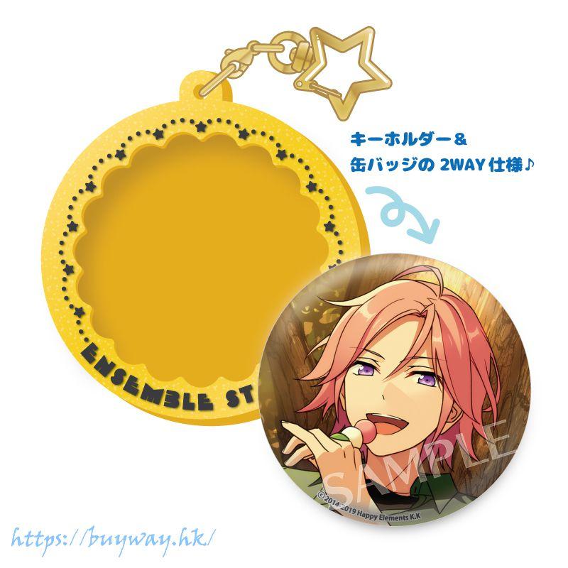 合奏明星 「櫻河琥珀」Pitatto 橡膠匙扣 Pitatto Keychain Oukawa Kohaku【Ensemble Stars!】