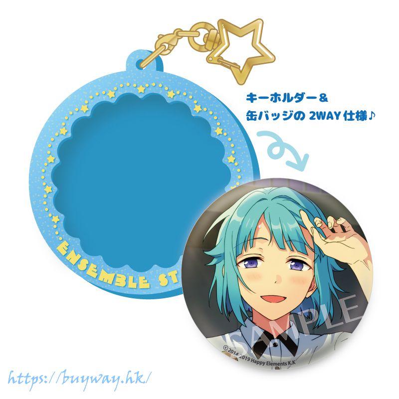 合奏明星 「紫之創」Pitatto 橡膠匙扣 Pitatto Keychain Shino Hajime【Ensemble Stars!】
