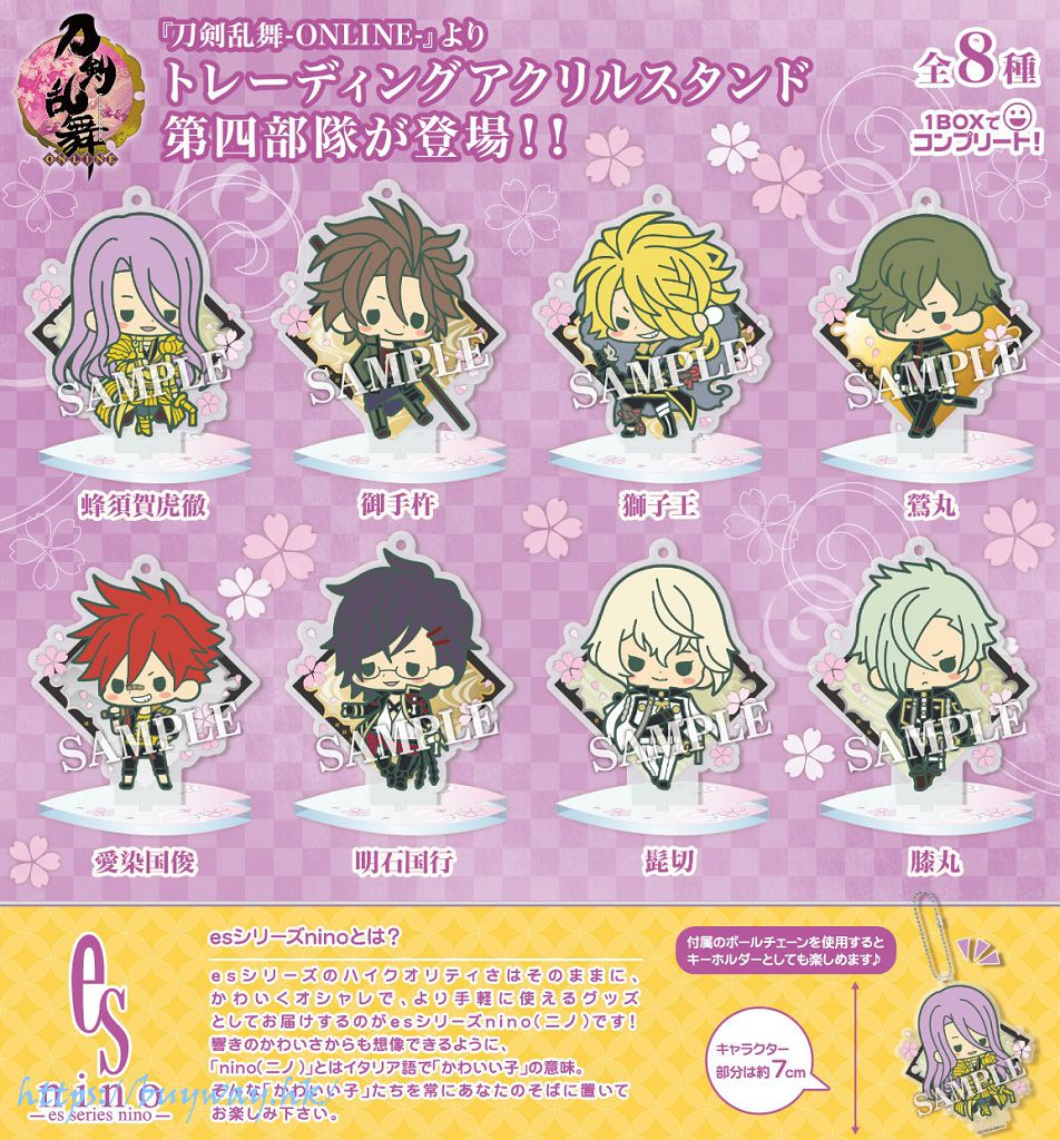 刀劍亂舞-ONLINE- 亞克力企牌 第四部隊 (8 個入) Acrylic Stand Vol. 4 (8 Pieces)【Touken Ranbu -ONLINE-】
