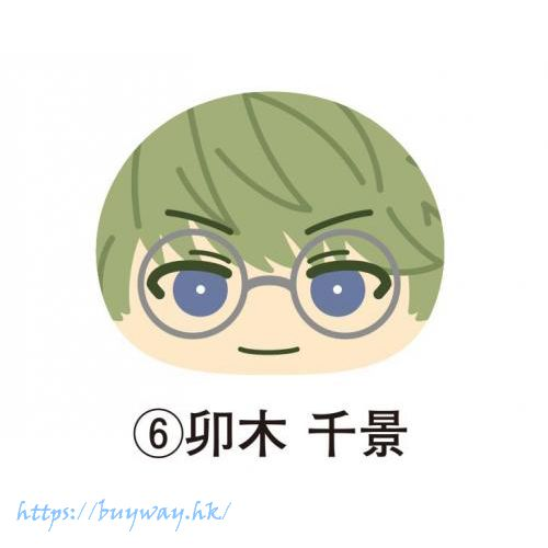 A3! 「卯木千景」65cm 大豆袋饅頭 Super Big Omanju Cushion Utsuki Chikage【A3!】