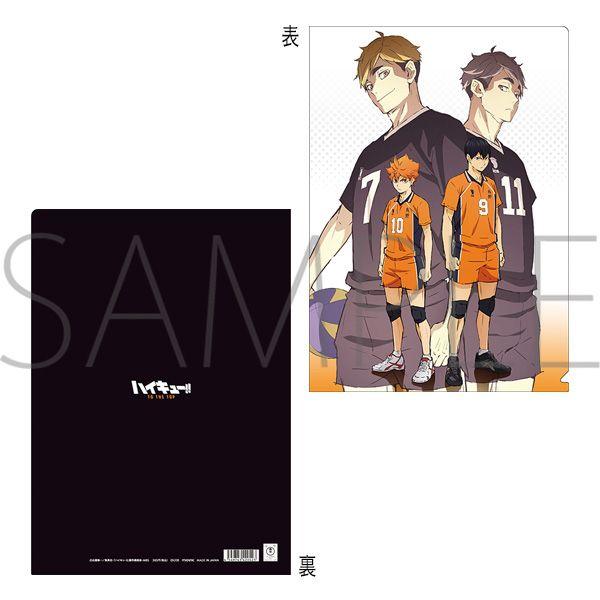 排球少年!! 「宮兄弟 + 日向 + 影山」A4 文件套 Clear File Atsumu + Osamu + Hinata + Kageyama【Haikyu!!】
