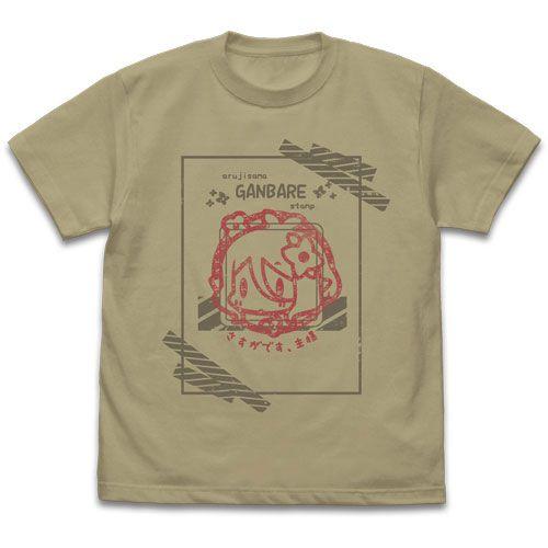 """超異域公主連結 Re:Dive (加大)「可可蘿」深卡其色 T-Shirt Kokkoro's """"Nushi-sama Ganbare Stamp"""" T-Shirt /SAND KHAKI-XL【Princess Connect! Re:Dive】"""