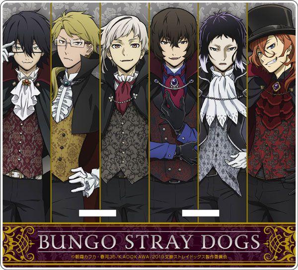 文豪 Stray Dogs 多功能站立架 吸血鬼 Ver.  TV Anime Acrylic Multipurpose Stand Vampire ver.【Bungo Stray Dogs】