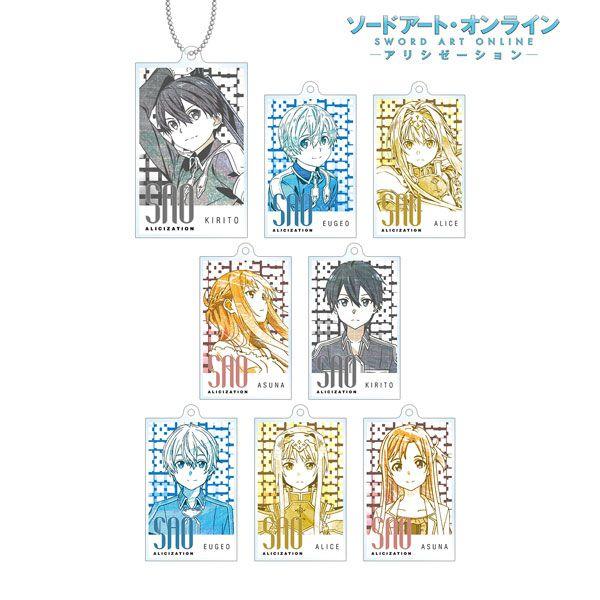 刀劍神域系列 Ani-Art 亞克力匙扣 Vol.2 (8 個入) Ani-Art Vol.2 Acrylic Keychain (8 Pieces)【Sword Art Online Series】