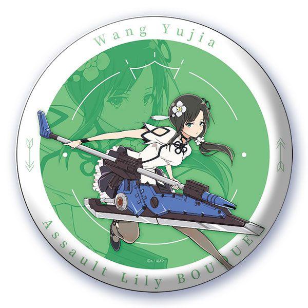 突擊莉莉 「王雨嘉」15cm 徽章 / 企牌 BOUQUET BIG Can Badge w/Stand Yujia【Assault Lily】