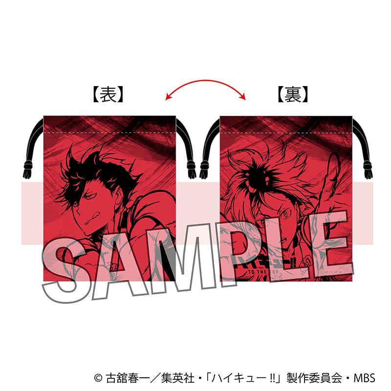 排球少年!! 「音駒高中」激闘!!索繩 小物袋 Gekitou!! Kincyaku Nekoma High School【Haikyu!!】