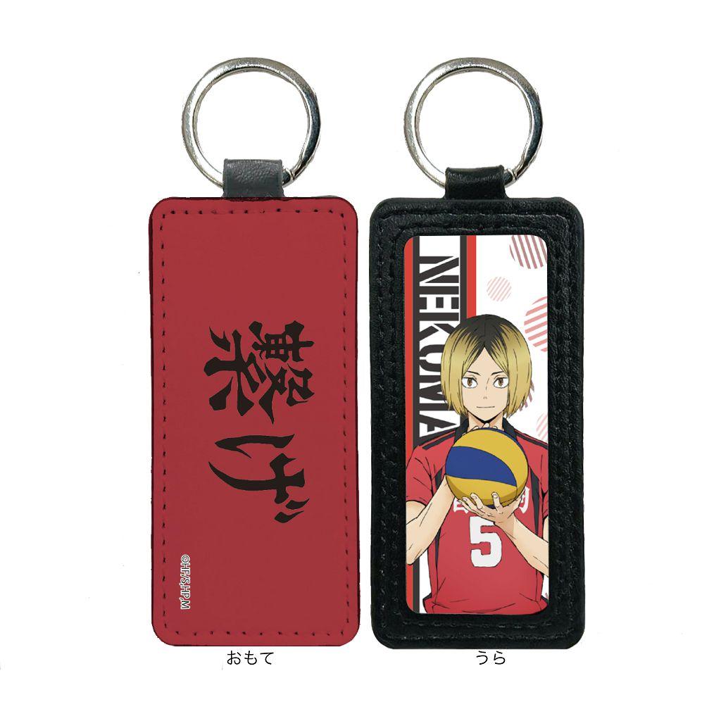 排球少年!! 「孤爪研磨」皮革匙扣 Leather Key Chain 08 Kozume Kenma【Haikyu!!】