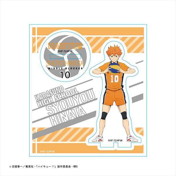排球少年!! 「日向翔陽」排球台座 亞克力企牌 Acrylic Figure 2nd Uniform Ver. Shoyo Hinata【Haikyu!!】