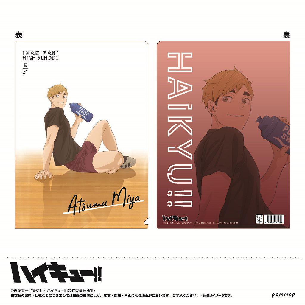 排球少年!! 「宮侑」淡色系列 A4 文件套 Clear File H Miya Atsumu【Haikyu!!】