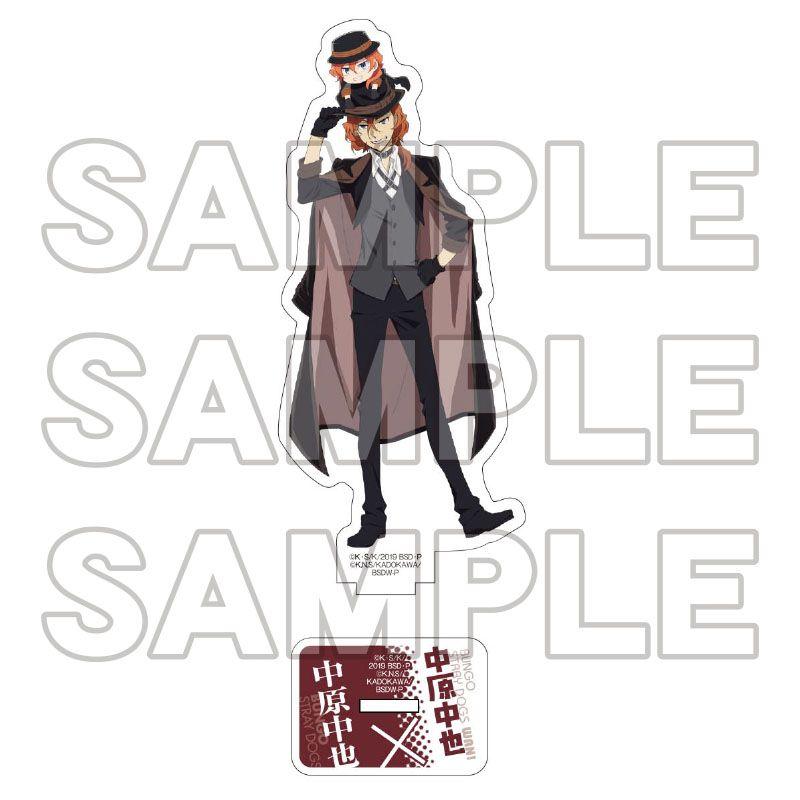 文豪 Stray Dogs 「中原中也」× わん!亞克力企牌 Wow! Collaboration Acrylic Stand Nakahara Chuya【Bungo Stray Dogs】