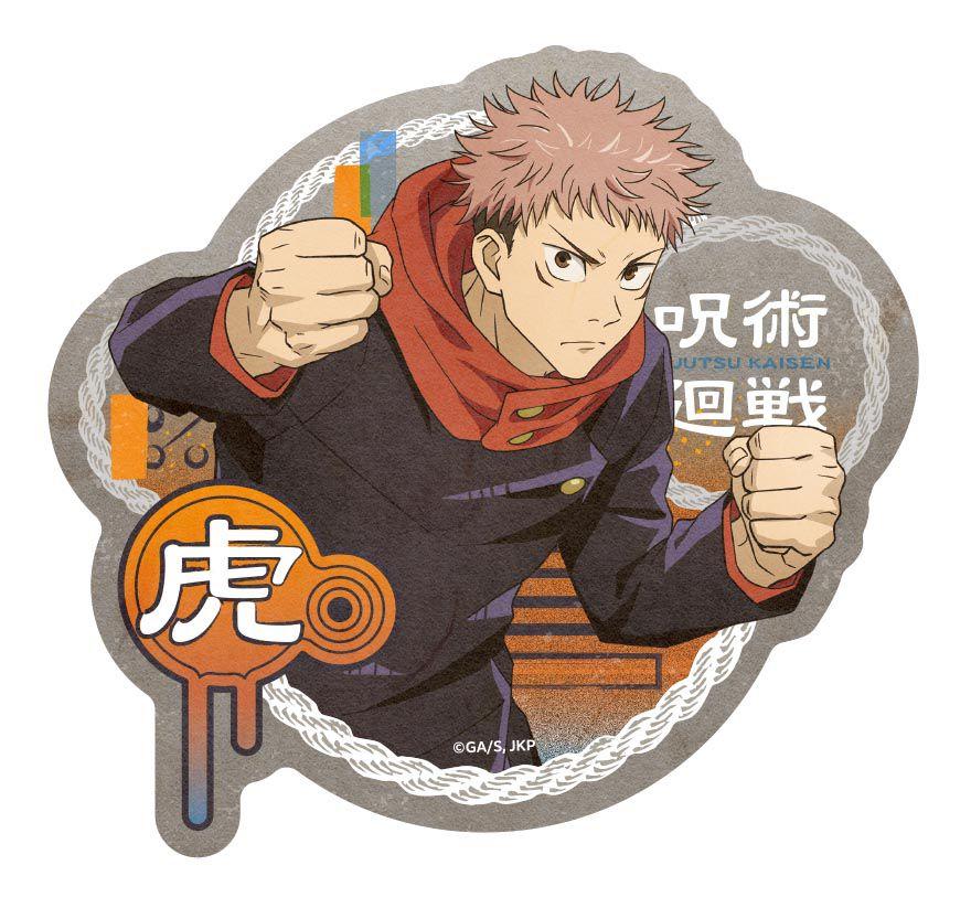咒術迴戰 「虎杖悠仁」行李箱 貼紙 Travel Sticker 1 Itadori Yuji【Jujutsu Kaisen】