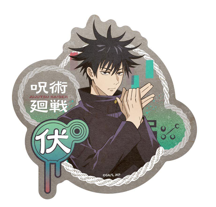 咒術迴戰 「伏黑惠」行李箱 貼紙 Travel Sticker 2 Fushiguro Megumi【Jujutsu Kaisen】
