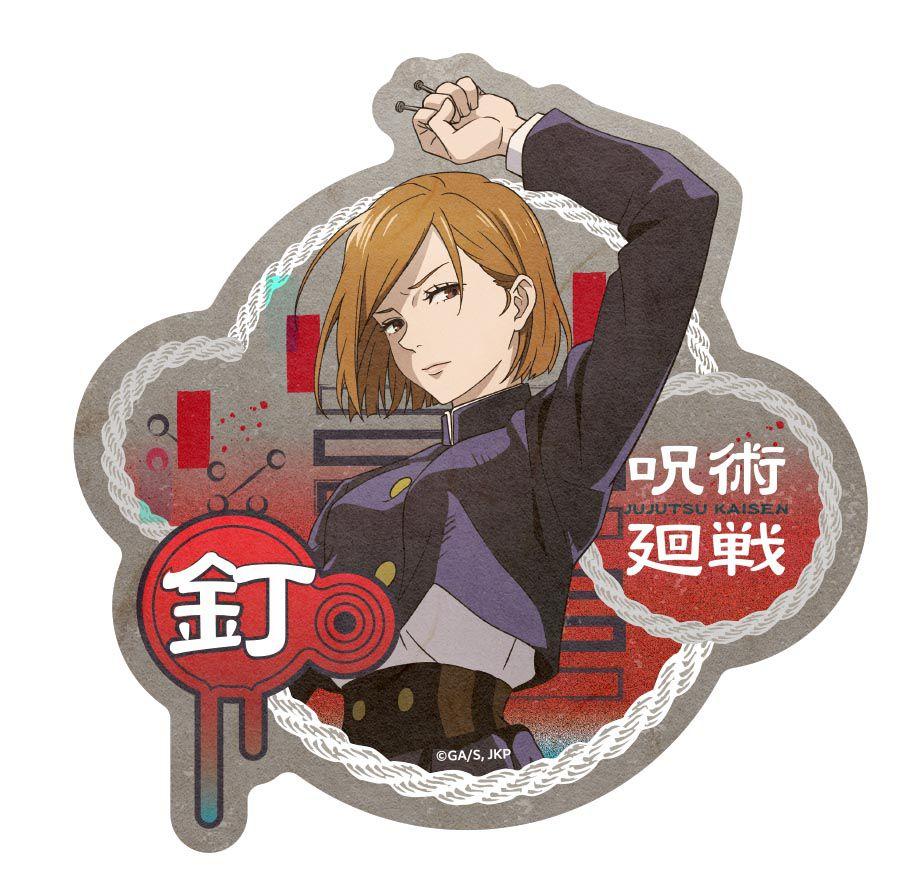 咒術迴戰 「釘崎野薔薇」行李箱 貼紙 Travel Sticker 3 Kugisaki Nobara【Jujutsu Kaisen】