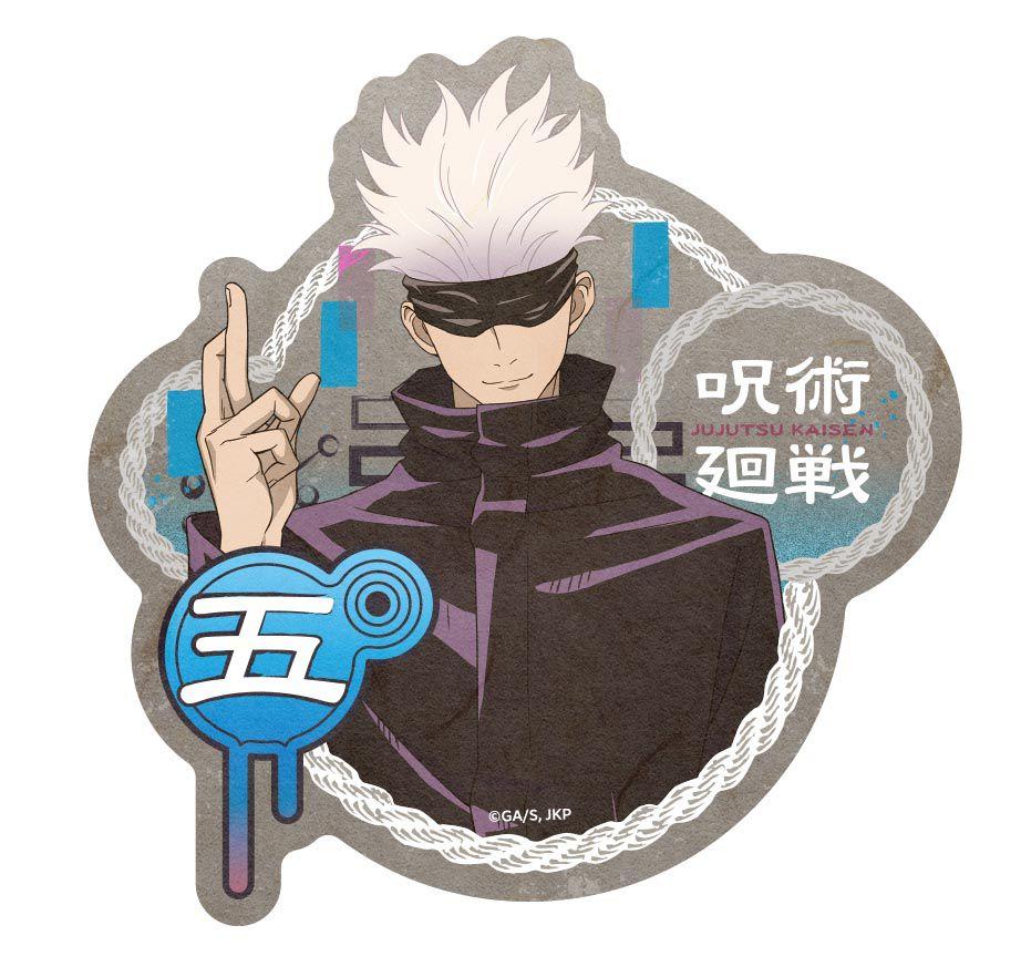 咒術迴戰 「五條悟」行李箱 貼紙 Travel Sticker 4 Gojo Satoru【Jujutsu Kaisen】