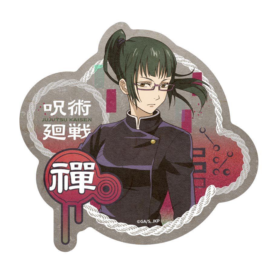 咒術迴戰 「禪院真希」行李箱 貼紙 Travel Sticker 5 Zen'in Maki【Jujutsu Kaisen】
