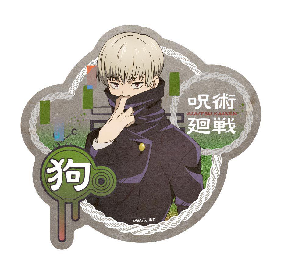 咒術迴戰 「狗卷棘」行李箱 貼紙 Travel Sticker 6 Inumaki Toge【Jujutsu Kaisen】