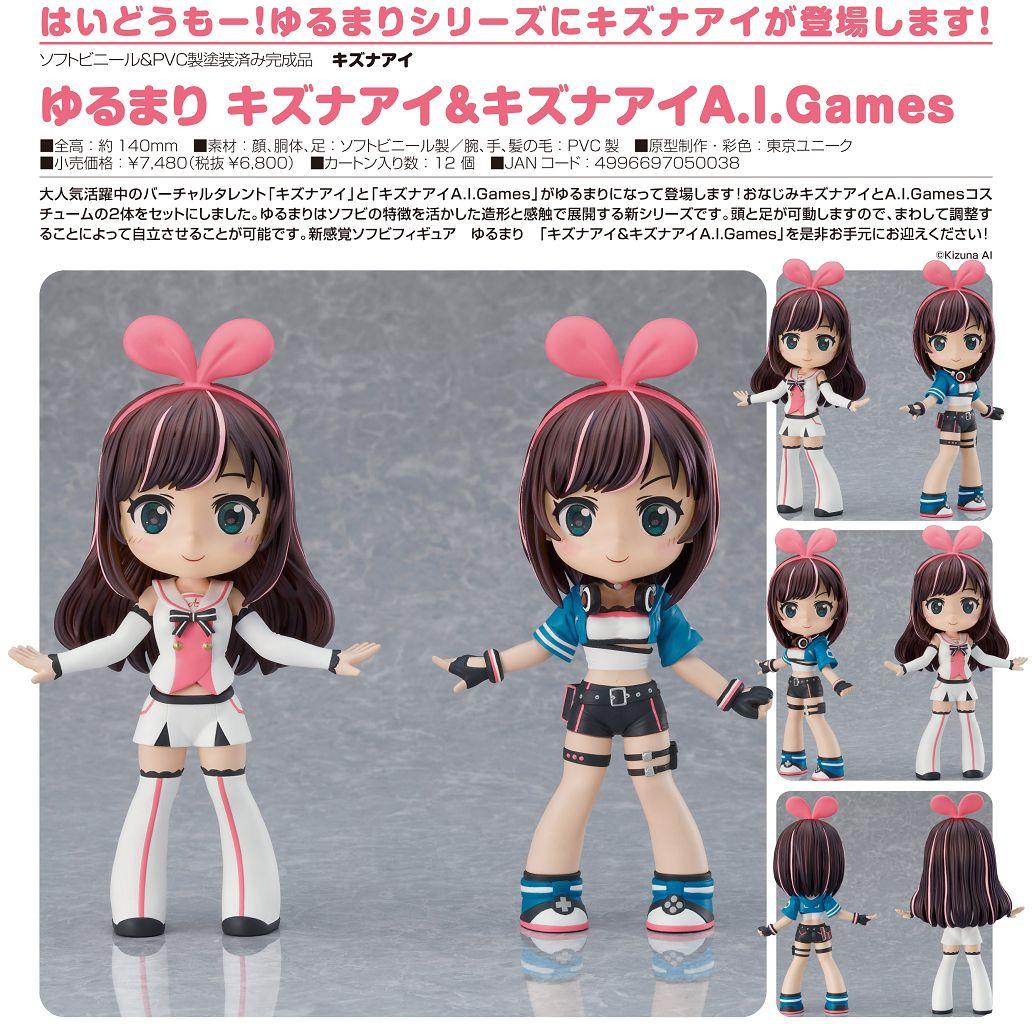 虛擬偶像 「絆愛」Kizuna AI & A.I.Games 服裝 Yurumari Kizuna AI Kizuna AI & Kizuna AI A.I.Games【Virtual YouTuber】
