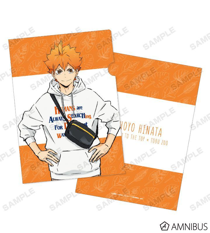 排球少年!! 「日向翔陽」東武動物園 文件套 Clear File Tobu Zoo Ver. Shoyo Hinata【Haikyu!!】