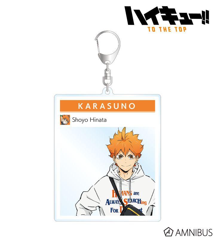 排球少年!! 「日向翔陽」東武動物園 相框風格 BIG 亞克力匙扣 Photo Frame Style BIG Acrylic Keychain Tobu Zoo Ver. Shoyo Hinata【Haikyu!!】