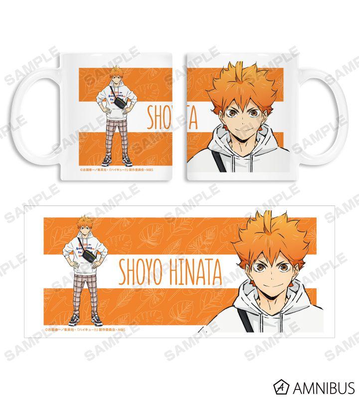 排球少年!! 「日向翔陽」東武動物園 陶瓷杯 Mug Tobu Zoo Ver. Shoyo Hinata【Haikyu!!】