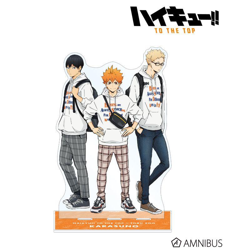 排球少年!! 「烏野高校」東武動物園 亞克力企牌  Acrylic Stand Tobu Zoo Ver. Karasuno High School【Haikyu!!】