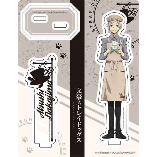 文豪 Stray Dogs 「中島敦」Café Style 亞克力企牌 Acrylic Stand Nakajima Atsushi【Bungo Stray Dogs】