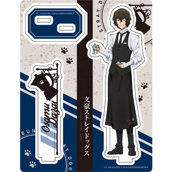文豪 Stray Dogs 「太宰治」Café Style 亞克力企牌 Acrylic Stand Dazai Osamu【Bungo Stray Dogs】