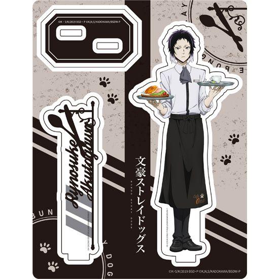 文豪 Stray Dogs 「芥川龍之介」Café Style 亞克力企牌 Acrylic Stand Akutagawa Ryunosuke【Bungo Stray Dogs】