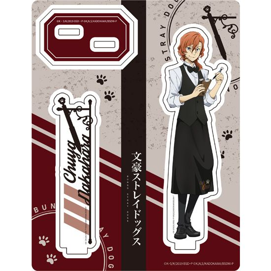 文豪 Stray Dogs 「中原中也」Café Style 亞克力企牌 Acrylic Stand Nakahara Chuya【Bungo Stray Dogs】