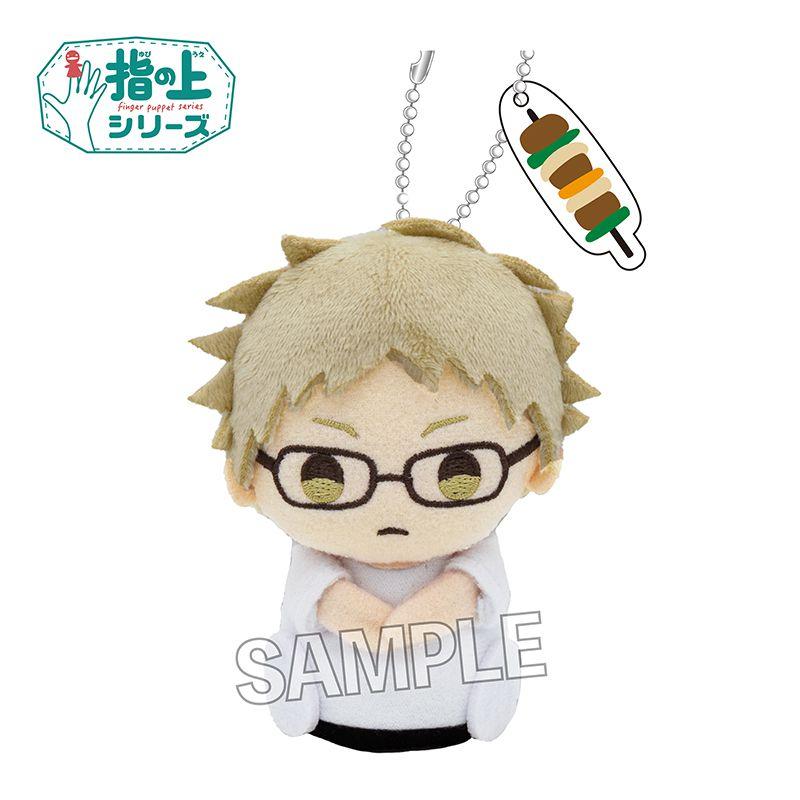 排球少年!! 「月島螢」合宿ver. 指偶公仔掛飾 Finger Puppet Series Training Camp Ver. Tsukishima Kei【Haikyu!!】