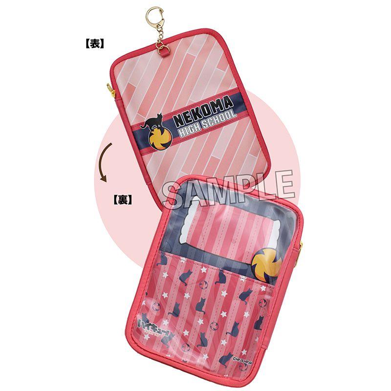 排球少年!! 「音駒高中」指偶公仔收納袋 Finger Puppet's Futon Style Pouch Nekoma High School【Haikyu!!】