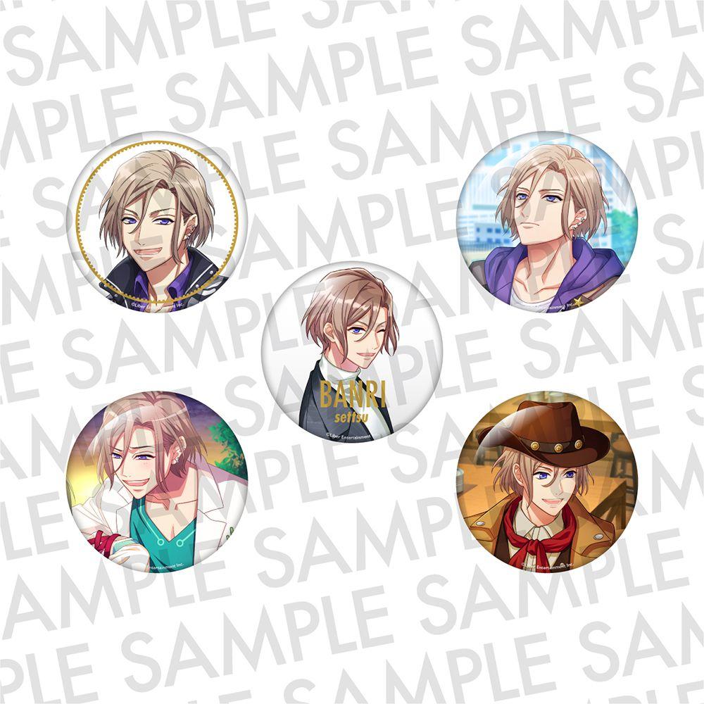A3! 「摂津萬里」推し 徽章 (1 套 5 款) Oshi Can Badge AUTUMN Settsu Banri【A3!】