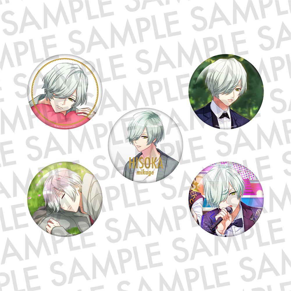 A3! 「御影密」推し 徽章 (1 套 5 款) Oshi Can Badge WINTER Mikage Hisoka【A3!】