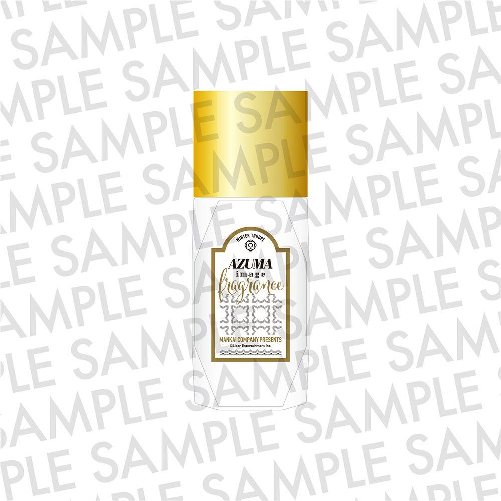 A3! 「雪白東」香水 Fragrance WINTER Yukishiro Azuma【A3!】